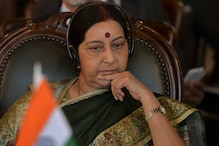 Bali Volcano: Sushma Swaraj Monitoring Situation, Indian Mission Opens Help Desk