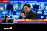 Watch: Cyrus Broacha on What 'the Nation Wants to Know'