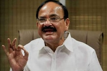 Majority of Parties Support My Candidature, Says Venkaiah Naidu