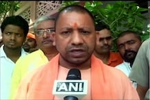 Akhlaq's Family Should be Booked For Keeping Cow Meat: BJP MP