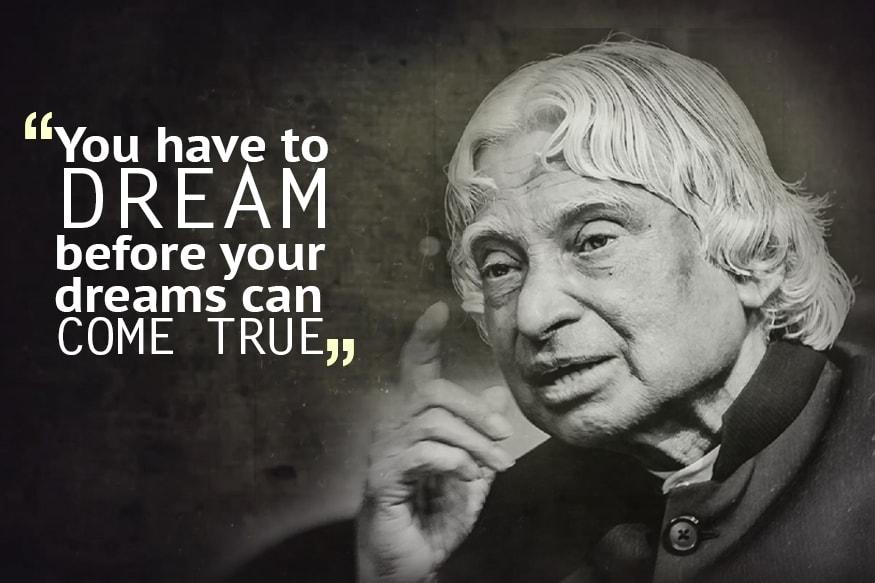 Kalam Quote 1