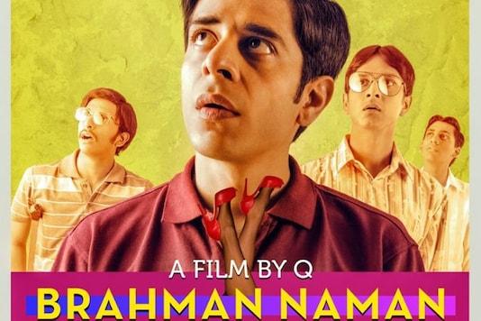 Brahman Naman: A champion college quizzing team try to win the all-India finals and lose their virginities.