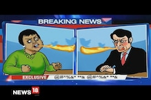 Breaking Toon: Journalists Slamming Each Other Over Kashmir Issue