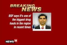 Biggest Drug Haul in Punjab by BSF
