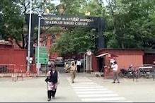 Avoid Obscenity in 'Kathakali' and 'Karagattam': Madras HC