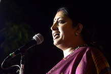Now, Smriti Irani Dropped From Cabinet Panel on Parliamentary Affairs