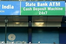 Robbers Steal SBI's ATM Machine Carrying Rs 30 Lakh in Pune