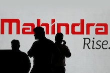 Mahindra's Igatpuri Plant Becomes First Carbon Neutral Facility in India