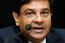 What to Expect From RBI's All Important Monetary Policy Meeting