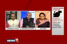 Watch: Is it Time to Sack Azam Khan From Samajwadi party?