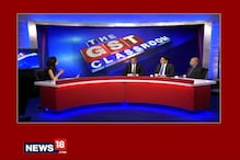 Watch: What is the Main Advantage of GST?