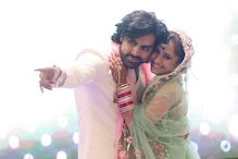Check Out These Beautiful Pictures of Hunar Hale and Mayank Gandhi's Wedding