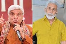 Javed Akhtar Slams Naseeruddin Shah For Criticising Actors Like Rajesh Khanna, Big B