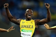 Rio 2016: Omar McLeod is Jamaica's First 110m Hurdles Champion