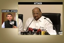 Sharad Pawar's Views on ATS Opportunistic, Based on Wrong Briefing: Fadnavis