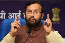 After IIM Bill, Javadekar Says Govt Should Stay Out of Big Institutes