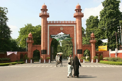 File photo of  Aligarh Muslim University campus.