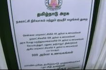 CAG Exposes Shocking Lapses In AIADMK's Amma Canteen Operations