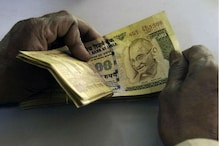Workers Laid Off on Refusing to Accept Salary in Old Notes