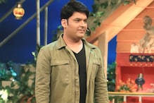 The Kapil Sharma Show To Return With New Season, Confirms Troubled Comedian