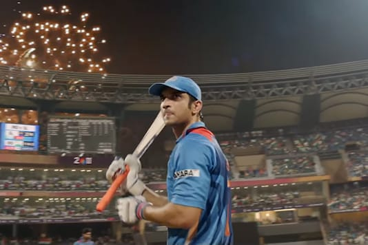 (Image: Youtube/ A still from the trailer of MS Dhoni: The Untold Story)