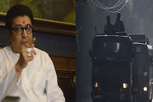 Army Officials Reject Raj Thackeray's Welfare Fund Proposal