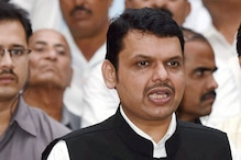 Maharashtra CM Fadnavis Promoted Wife's Bank at Cost of PSU Lenders: Petition