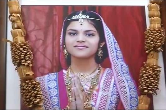 File image of Aradhana Samdariya. (Photo: TV Grab)
