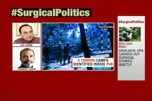 Congress, AAP demand 'Proof' on strikes, BJP hits back