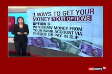Watch: Here Are The Three Ways To Get The Money