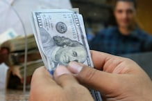 India's Forex Reserves Down $2.12 Billion