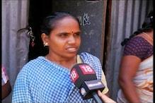 Note Ban Hits Tamil Nadu's 'Dollar City'