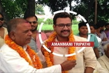 Charges Framed Against Amanmani Tripathi in Kidnapping Case