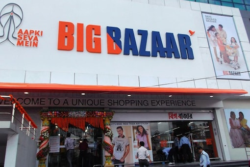 File photo of a Big Bazaar store in India.