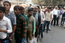 Senior Citizen Dies While Waiting in Queue to Exchange Currency Notes