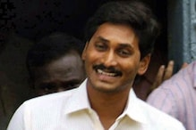 No Conspiracy Behind Attack on Jagan Mohan Reddy, Says Vizag Police Commissioner