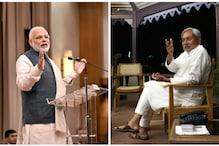 Deendayal Upadhyaya to Demonetisation: Are Modi and Nitish Coming Together?