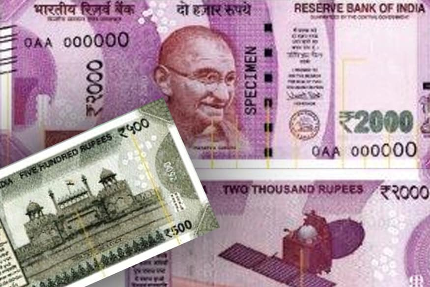 Mysuru Mint Designed and Printed Rs 2000 Notes - News18