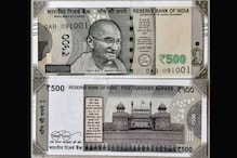 After 'Bapu' Went Missing from Rs 2000 Notes, ATM Offers One-side Blank Rs 500 Notes