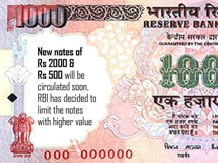 Rs 500 and Rs 100 notes things to know