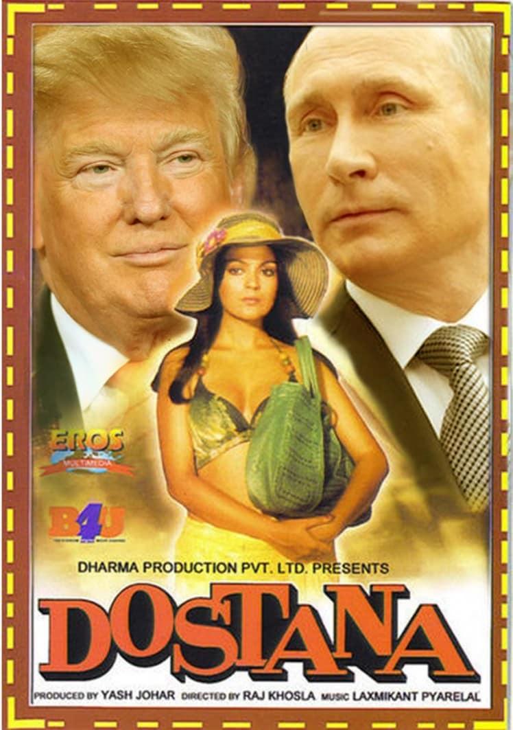 trump-poster4
