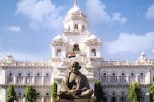 Amid Congress Protests, Telangana Assembly Passes Land Bill