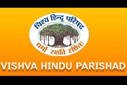 Logo of Vishva Hindu Parishad/File Photo