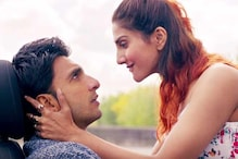 Befikre Review: This Is a Souffle That Sinks Like a Stone