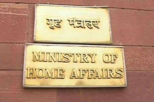 File photo of the Ministry of Home Affairs nameplate.
