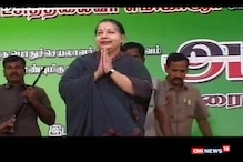 Watch: Amma - People's Leader and A Messiah For Women