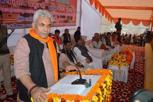 File photo of Union Minister Manoj Sinha. (PTI)
