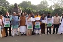 Day 16: Demonetisation Issue Likely to Rock Parliament