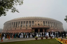 Opposition Set to Corner Govt in Parliament on Bank Scams
