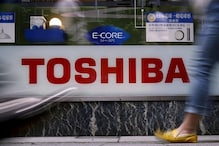 Toshiba Selects Bain Group as Buyer of Its Memory Chip Business